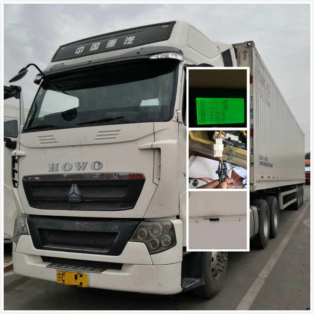 运输公司安装冷链系统(温度,开门监测)