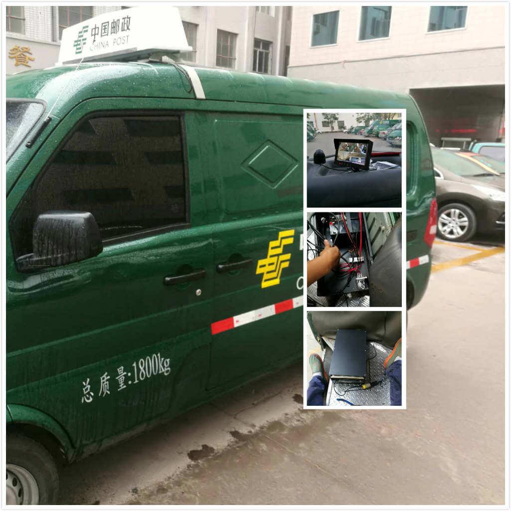 邮政车辆安装视频监控系统